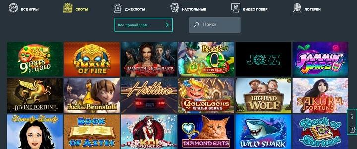 Игровые автоматы Jozz Casino
