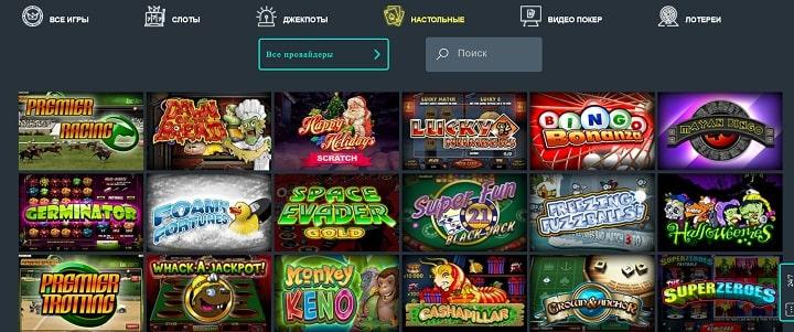 Jozz Casino: настольные игры