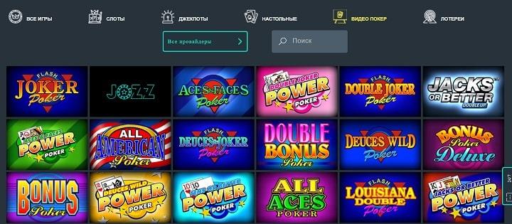 Джозз казино видео покер